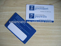 CMYK Gift Card with Valid Date Information