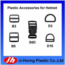 Plastic Parts for full face motorcycle police helmet