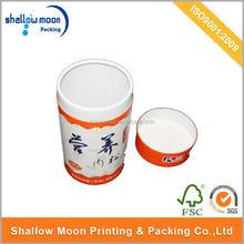 Shanghai custom wholesale cheap gift cosmetic packaging tube