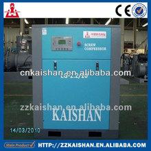 China suplier nombre de marca de compresor de aire kaishan lg-2.2/10 sobre la venta