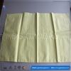 China manufacture price of sugar bag 100kg