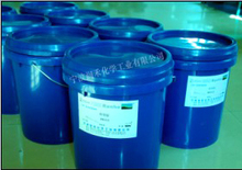Liquid Silicone Rubber for Mould RH-G7