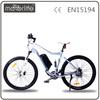 MOTORLIFE EN15194 2015 NEW STYLE 700C latest hot e-bikes,high performance electric mountain bike