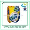 Most fashion promotion non woven shoulder paking bag
