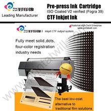 Unique CTF Supplier! Computer 2 Film Machine/Printer/Solution