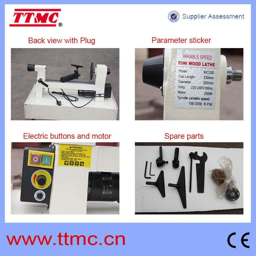 (MC330) Mini Wood Lathe