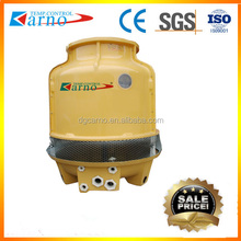 Trade Insurance open type low temperature chiller