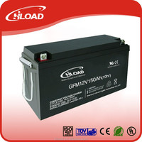 Hot sale longlife rechargeable gel exide 12v150ah solar battery China supplier