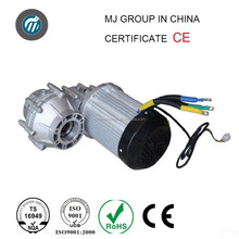 2015 new BLDC-76 Brushless DC Motor price Series in china