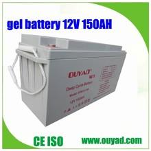 CE approve Sealed Lead Acid Deep Cycle 12v 150ah Battery GEL Battery