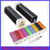 2015 Cheapest lipstick pocket size power bank for htc one m7