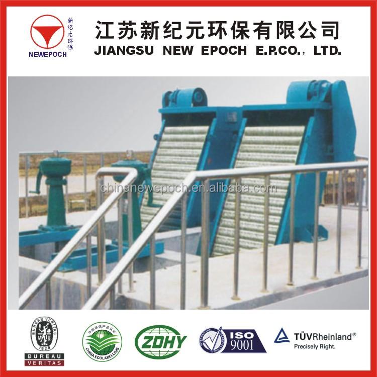 waste water treatment machine