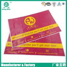 Guangzhou factory direct sale 2014 mailing plastic bag,courier bag,express bag