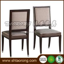 Apilable de madera silla para uso restaurante