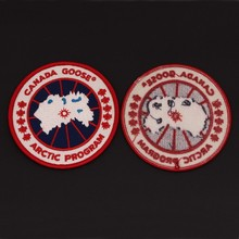 Logo nylon fabric patch