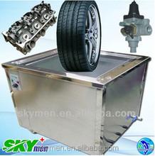 Customized ultrasonic cleaning machine,motor vehicle auto spare parts washing machine