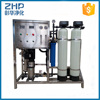 ZHP 250LPH 15 years factory experience RO small mineral water plant