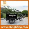 pet trike family front load cargo bike netherlands