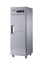 Reach-in Solid Door Freezer