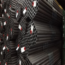 best price seamless steel tube 1inch-24inch/JIS pipe/China manufacture