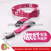 Red polyester lanyard string with white letter logo