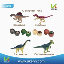 Intelligent educational toy gift 3D dinosaur egg 3D dinosaur puzzles 2366S second generation dinosaur