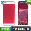 Pure red color battery cover for iphone 5