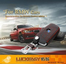 Factory supply ! Best price of leather car key cover for BMW series