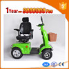 Differential motor good eec electric scooter 3000w with high speed
