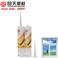 HT 9375 Neutral Silicone curtain adhesive hook, diy mosquito net for window