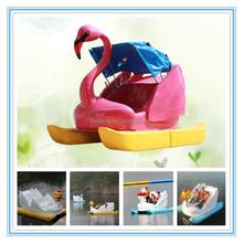 Fiberglass Swan Water Pedal Boat/Pedal Boat Rentals/Electric Paddle Boat
