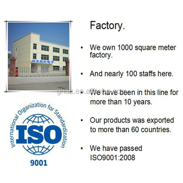 factory & certification