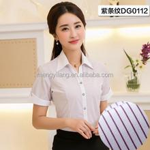 2015 Fine and fashion cotton clothes han edition