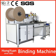DWC-520N Packaging Organza Material wire binding machine , binding machine , double loop wire binding machine