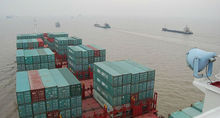 best sea freight 20ft/40ft/LCL from ningbo/tianjin/shanhai/shenzhen to LINZ ,SLOVENIA--skype:boing-Samous