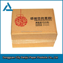Paper Box for Gift and Packaging ,Corrugated paper wine carrier wine pack,Kraft 6 Bottle Beer/Wine Packing Carrier