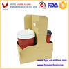 Cardboard paper coffee cup holder tray