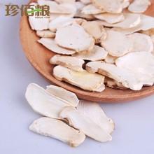 100% Natural Organic Tricholoma Matsutake slice