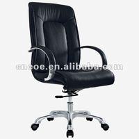 Modern furniture swivel chair parts (6045)
