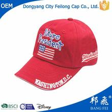 Latest product OEM Design embroidered adults and kids baseball cap from manufacturer