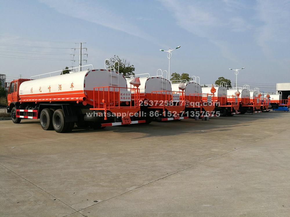 China Water bowser23T.jpg