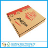 paper box for fries/pizza paper box/hot dog paper box