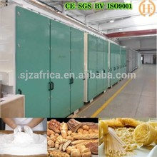Hot sale 150t/d wheat flour mill /commercial mills with price