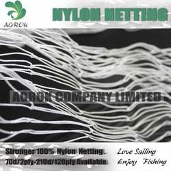 polyamide PA 0.30mm soft Strong Monofilament Nylon Fishing Net mono net