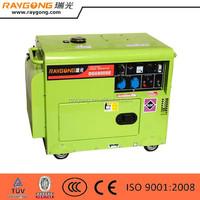 alibaba best sellers 5KW diesel generator