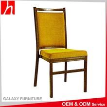 Chinese Dining Chair Foshan Modern Hotel Furniture