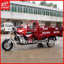 2015 Best quality of motor tricycle/ trike /motorized tricycle / triciclo scooter