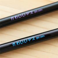 Japan fancy stationery products school supplier jumpy cat tail cute gel pens roller gel pen