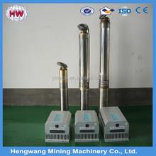 High Pressure Pressure and Screw Pump Structure solar water pump
