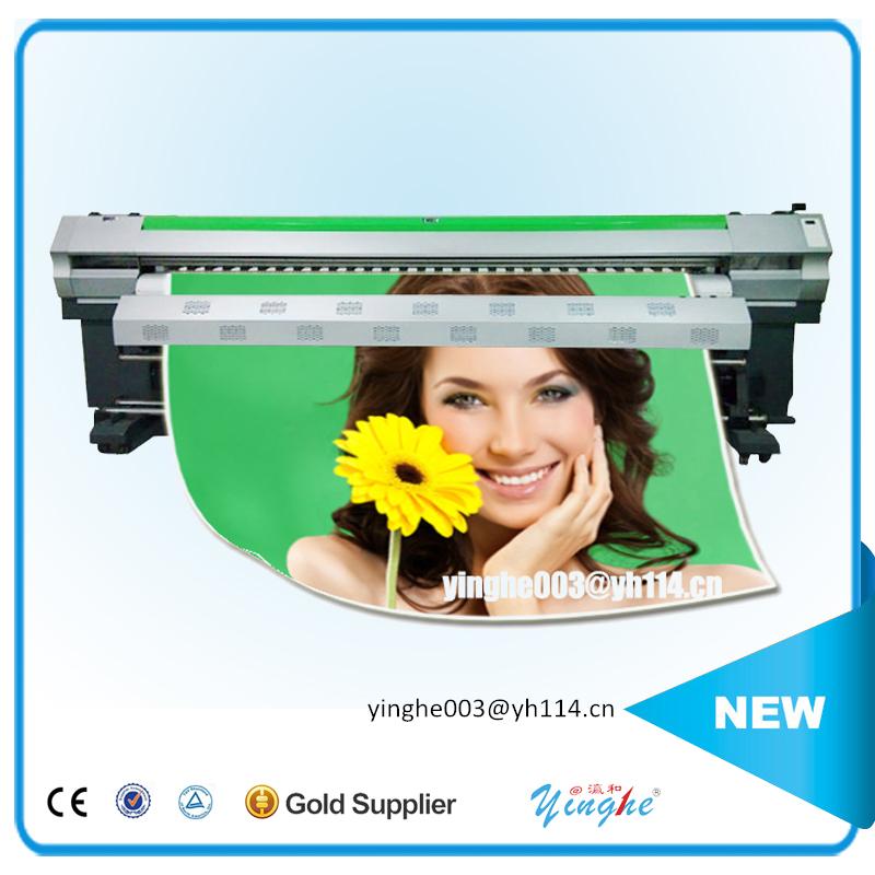 personalized wall sticker printing machine buy wall